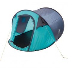 Trespass 3 Man Festival Pop Up Tent