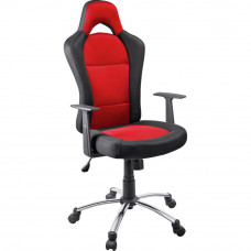 Gaming Height Adjustable Office Chair - Black and Red
