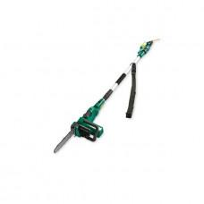 Gardenline 2 in 1 Electric Pole Pruner/Chainsaw - 750W