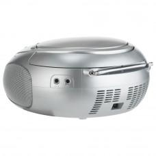 Bush DAB Radio Boombox - Silver