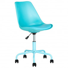 Brady Mid Back Height Adjustable Office Chair - Blue