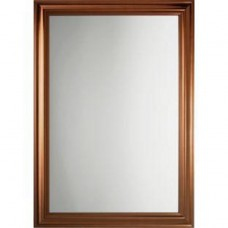 Living Chocolate Traditional Framed Mirror (Slight Damage To Frame)