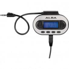 Alba FM Transmitter