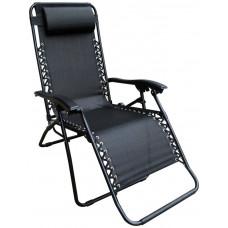 Home Black Reclining Sun Lounger - Single Chair