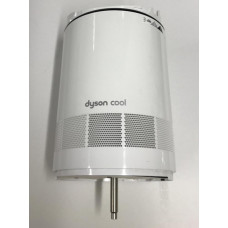 Genuine Motor Cover Assembly For Dyson Cool Tower Fan - AM07