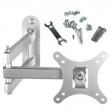 BPS Tilt Swivel TV Wall Mount Bracket With Arm - Silver