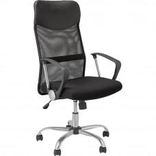 Mesh & Leather Effect Headrest Adjustable Office Chair - Black